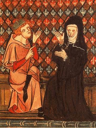 Монастырское образование