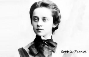 София Яковлевна Парнок.